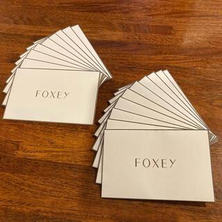 フォクシー(FOXEY)のフォクシー◇エンベロープ 封筒 20枚セット(その他)