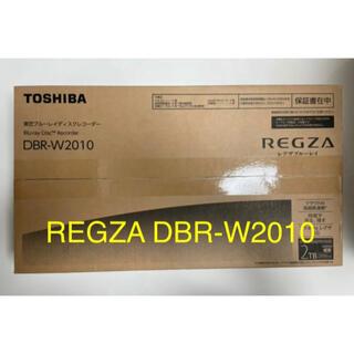 東芝 - 【新品】REGZA レグザブルーレイ DBR-W2010