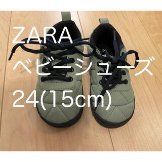 ザラキッズ(ZARA KIDS)のZARAベビーシューズ15cm(スニーカー)