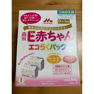 森永乳業 - E赤ちゃん 育児用ミルク