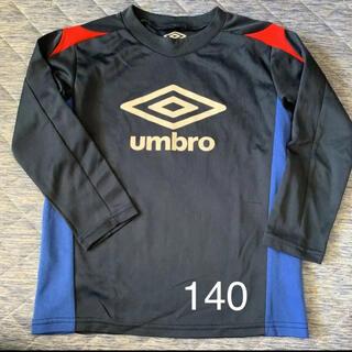アンブロ(UMBRO)のアンブロ 140(ウェア)