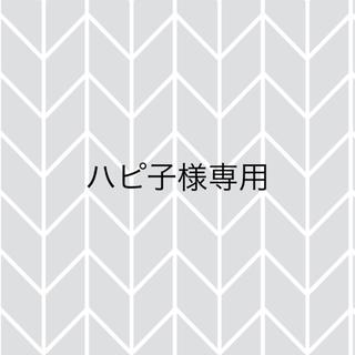 ヴァーナル(VERNAL)の【新品・未使用】VERNAL ヴァーナル パッと白洗顔セット(サンプル/トライアルキット)