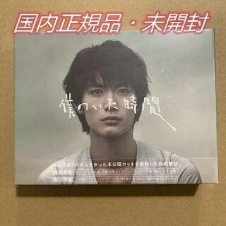 bahringe 001送料無料 僕のいた時間 DVD-BOX〈6枚組〉 未開封