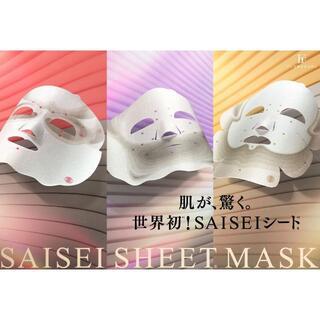 フローフシ(FLOWFUSHI)のフローフシ SAISEIシート マスク フェイスライン用☆4個セット(パック/フェイスマスク)