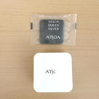 ARSOA - アルソア クイーンシルバー&ケースセット