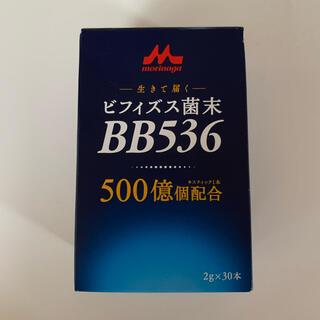 モリナガニュウギョウ(森永乳業)のビフィズス菌末BB536(その他)