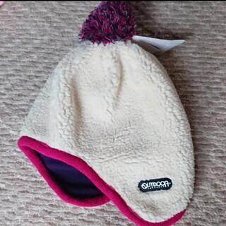 アウトドア(OUTDOOR)のボア 帽子  52センチ(帽子)