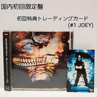 Slipknot/VOL.3:(ザ・サブリミナル・ヴァーシズ)/CD/アルバム