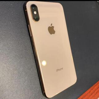 アップル(Apple)のiPhone Xs Gold 256 GB SIMフリー 美品(スマートフォン本体)