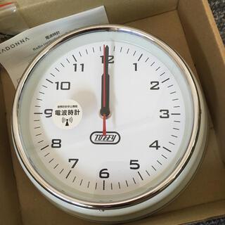 toffy 電波掛け時計 未使用 ホワイト