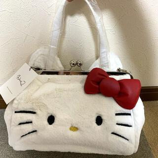 ニーナミュウ(Nina mew)の【新品】ニーナミュウ   キティ ボア ショルダー(ショルダーバッグ)