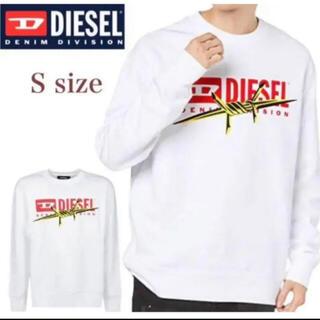 ディーゼル(DIESEL)のディーゼル トレーナー スエット Diesel  ホワイト Sサイズ  裏起毛(スウェット)