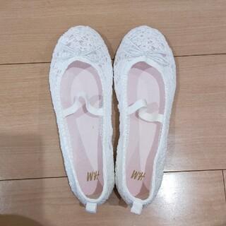エイチアンドエム(H&M)のこども白いレース靴20cm(フォーマルシューズ)