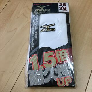 MIZUNO - MIZUNO 靴下 野球