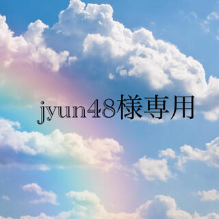 キャスキッドソン(Cath Kidston)の【jyun48様専用】キャスキッドソン×ムーミン フラワーイエロー(生地/糸)
