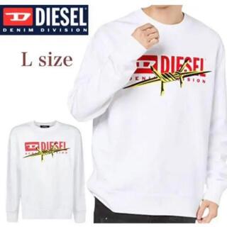 ディーゼル(DIESEL)のディーゼル トレーナー スエット Diesel  ホワイト Lサイズ  裏起毛(スウェット)
