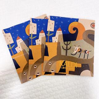 カルディ(KALDI)のカルディ 紙袋3枚セット(ショップ袋)