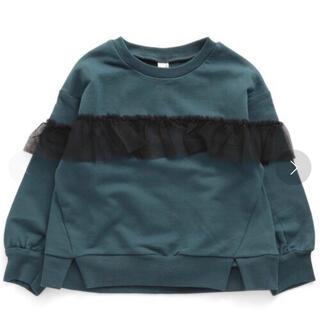 サニーランドスケープ(SunnyLandscape)の新品 未使用 アプレレクール フリル トレーナー 110(Tシャツ/カットソー)