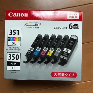 キヤノン(Canon)のCanon 純正品 インク(オフィス用品一般)