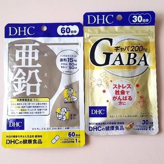 DHC - DHC ギャバ GABA 亜鉛 サプリ