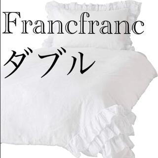 Francfranc - フランフラン Francfranc 掛け布団カバー ルーナ ホワイト 新品