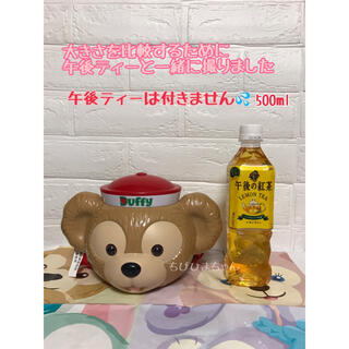 ダッフィー(ダッフィー)の上海ディズニーランド♥クリスマス ダッフィー ポップコーンバケット バケツ♥(容器)