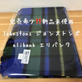 ジョンストンズ(Johnstons)の完売希少☆未使用 Johnstons ジョンストンズ elibank エリバンク(ストール/パシュミナ)