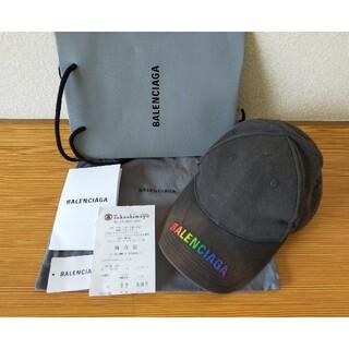 Balenciaga - BALENCIAGA バレンシアガ キャップ 帽子 レインボー ユニセックス