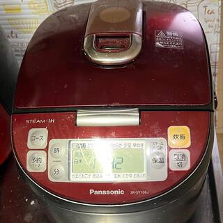 値下! パナソニック スチームIH炊飯器 5.5合 ダイアモンドハードコート