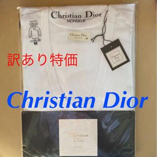 Christian Dior - クリスチャンディオール 未使用 訳あり!お安くしています