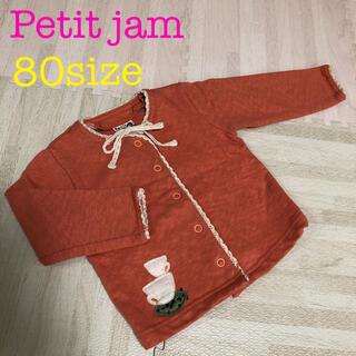 プチジャム(Petit jam)の【処分価格‼︎】Petit jam★カーディガン★80サイズ★(カーディガン/ボレロ)