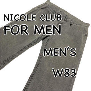 ニコルクラブフォーメン(NICOLE CLUB FOR MEN)のNICOLE CLUB FOR MEN ニコルクラブフォーメン サイズ46(デニム/ジーンズ)