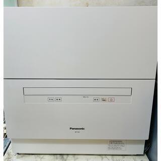 Panasonic - Panasonic 食器洗い乾燥機 NP-TA2