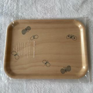 ミナペルホネン(mina perhonen)のミナペルホネン  トレイ 小 新品(テーブル用品)