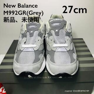 New Balance 992 GR 27cm(スニーカー)