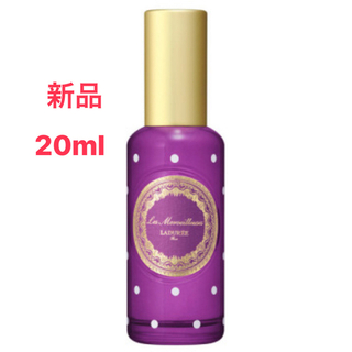 LADUREE - オーデコロンチェリー&アーモンド 20ml 香水 ラデュレ