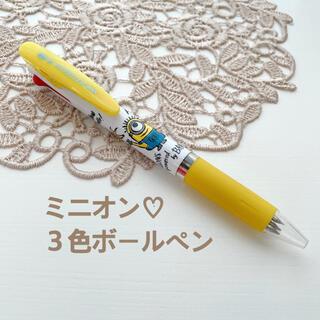 【ジェットストリーム】ミニオン 3色ボールペン  0.5 三菱 ユニバ バナナ