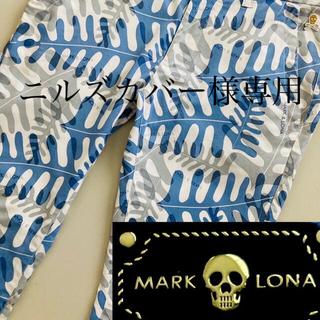 マークアンドロナ(MARK&LONA)のニルズカバー様専用 マークアンドロナ ダウンジャケット パンツセット(ウエア)