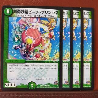 デュエルマスターズ(デュエルマスターズ)のmri1218セット割引 剛勇妖精ピーチプリンセス(シングルカード)