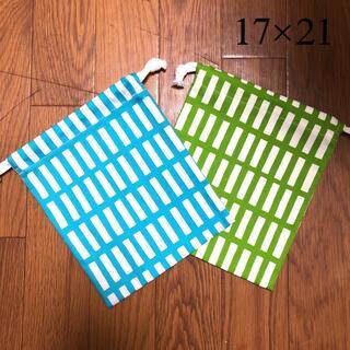 コップ袋 格子柄 ライトブルーとグリーン(外出用品)
