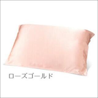 シルク枕カバー 片面タイプ ローズゴールド