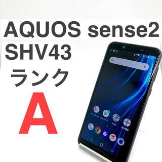 SHARP - 美品 AQUOS sense2 ニュアンスブラック 32 GB au
