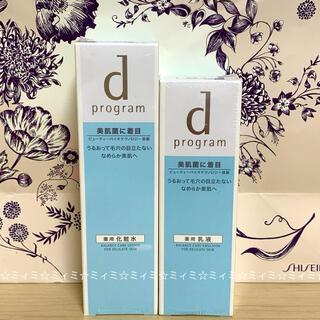 d program - 資生堂 dプログラム バランスケア 化粧水 乳液 セット