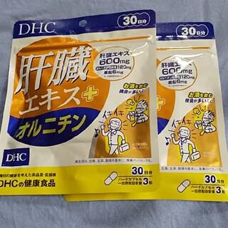 DHC - ★ DHC 肝臓エキス+オルニチン 30日分 2袋 ★