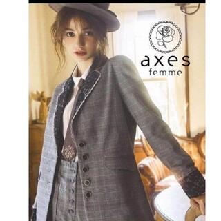 アクシーズファム(axes femme)のアクシーズ ジャケット(テーラードジャケット)
