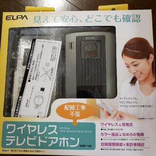 ELPA - ELPA ワイヤレステレビドアホン