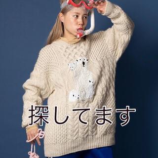 ケイスケカンダ(keisuke kanda)のkeisuke kanda ケイスケカンダ しろくま手刺しのアランセーター(ニット/セーター)