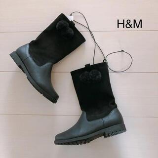 エイチアンドエム(H&M)のH&M エイチアンドエム ブーツ kids(ブーツ)