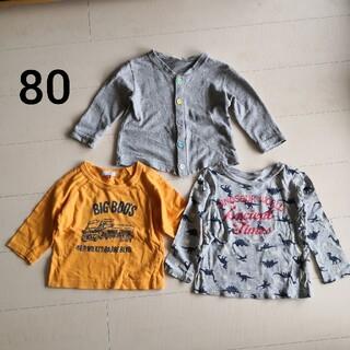 ベビードール(BABYDOLL)の長袖Tシャツ カーディガン まとめ売り 80サイズ(Tシャツ)