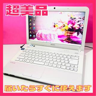 VAIO - 【激レア】おしゃれVAIO/ノートパソコン/Windows10/超美品/オフィス